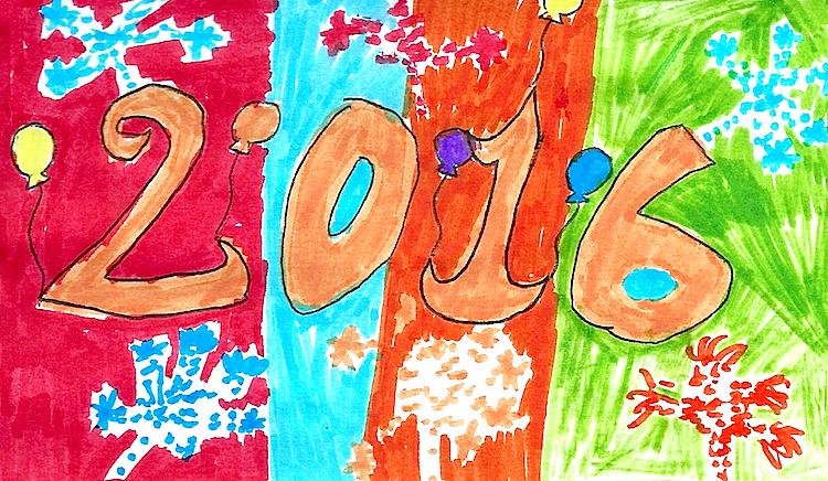 2016 Graphic Georgie_w750